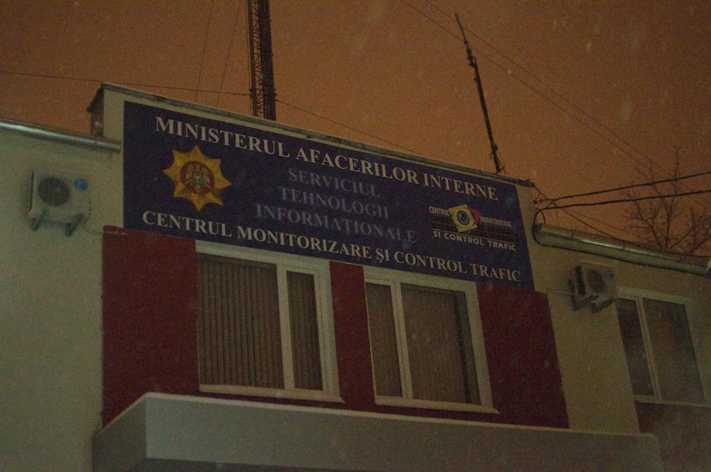 Centrul unic de Monitorizare si Coordonare al INP Moldova 100.jpg