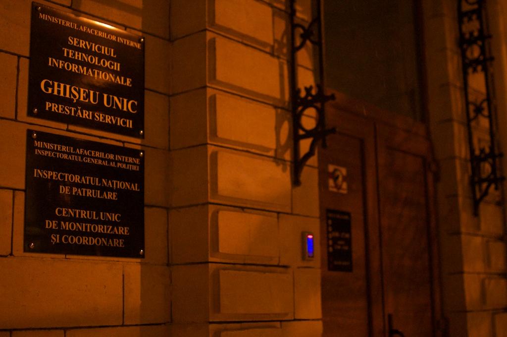Centrul unic de Monitorizare si Coordonare al INP Moldova 101.jpg