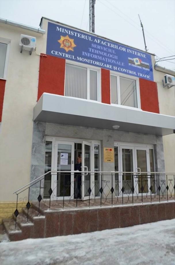 Centrul unic de Monitorizare si Coordonare al INP Moldova.jpg