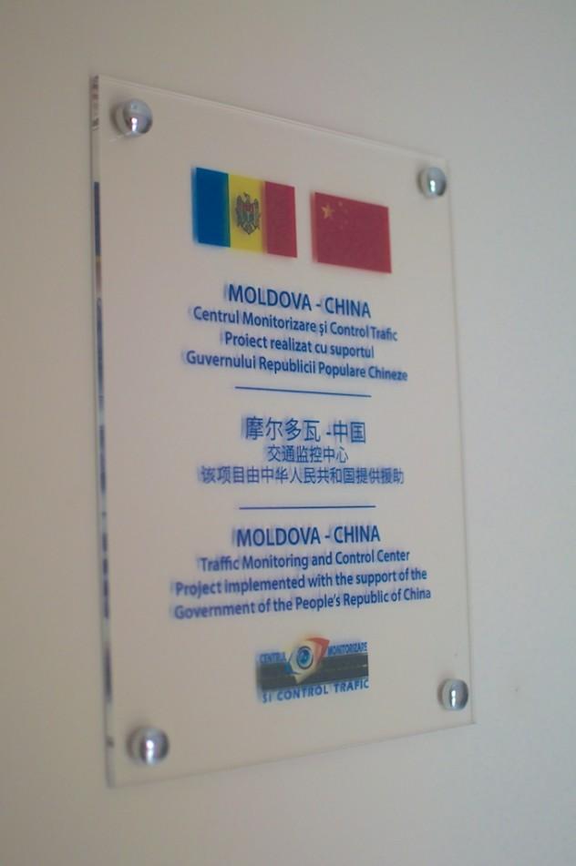 moldova_china.jpg
