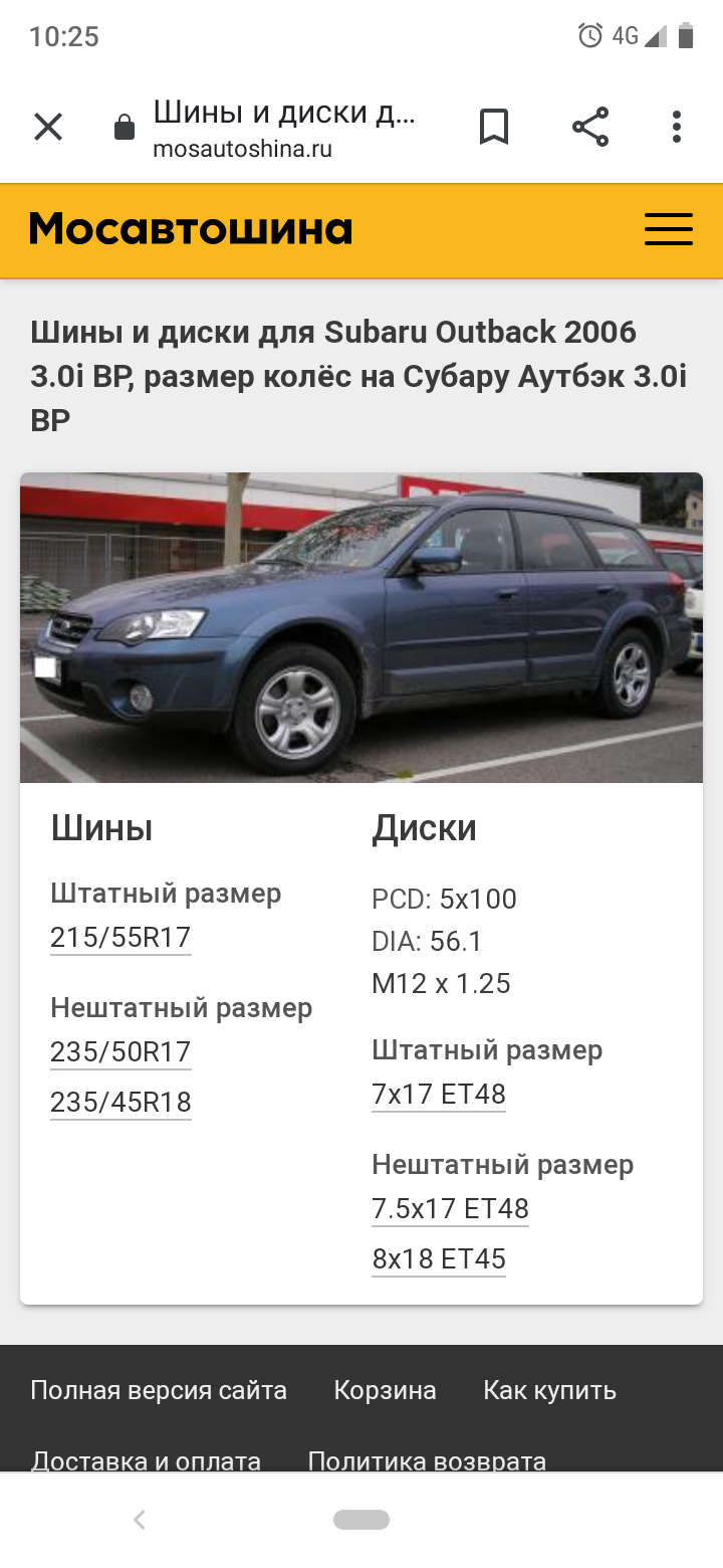 Screenshot_20200518-102535.png